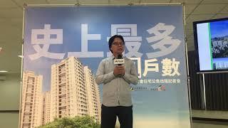 葉俊榮出席林口世大運選手村社會住宅公告出租記者會