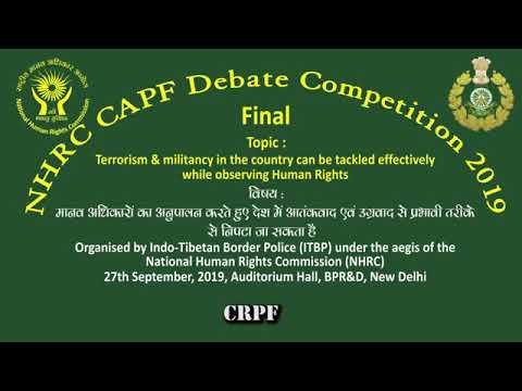 NHRC CAPF Debate Competition 2019 | Defence Taiyari