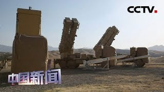 [中国新闻] 伊朗发布国产新型防空系统 | CCTV中文国际