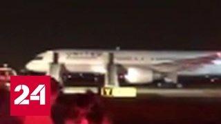 В США самолет загорелся во время взлета