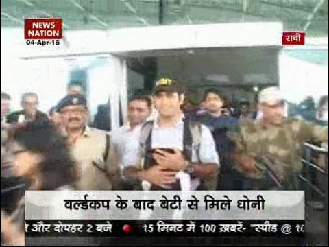 First glimpse: Mahendra Singh Dhoni with daughter Ziva