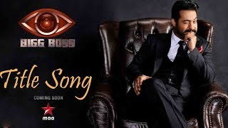 Ntr Bigg Boss Show Title Song By Thaman Ss | Jr Ntr Bigg Boss Show Title Song | Ready2release