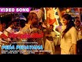 Peda Pedayana Official Video Song |Porinju Mariyam Jose|Joshiy|Joju|Nyla|Chemban Vinod|Jakes Bejoy