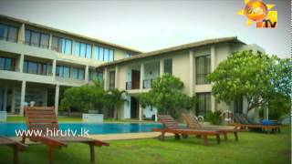 Hiru TV Travel & Living 25.07.2014