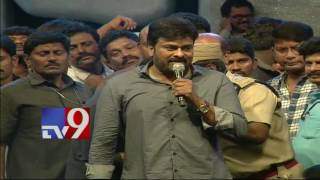 Chiranjeevi wishes Balakrishna for Gautamiputra Satakarni - TV9