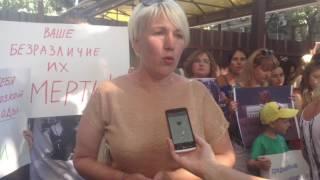 Акция протеста одесских зоозащитников