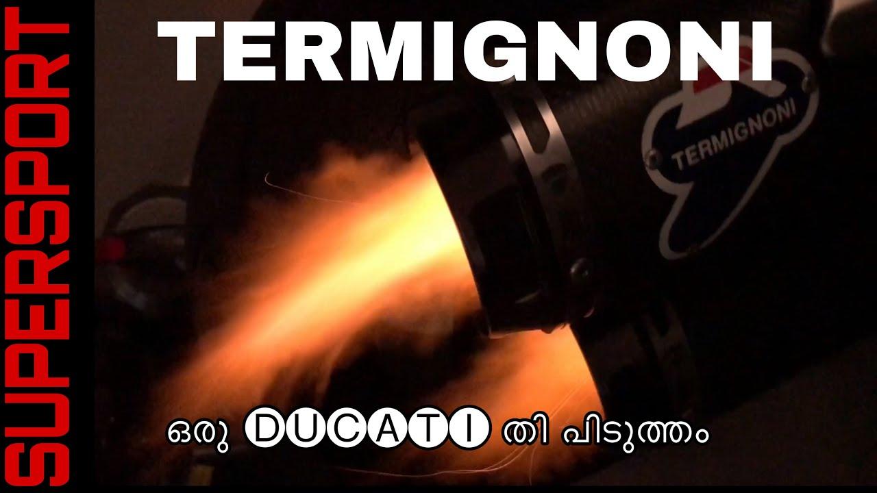 Termignoni exhaust for monster | മലയാളം സൂപ്പർ ബൈക്ക് റിവ്യൂസ് | malayalam bike reviews