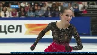 Волшебница льда! Алина Загитова чемпионка мира 2019