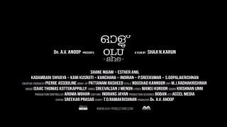 Olu(She)  Malayalam Movie Official Teaser | Shaji N Karun  | Ester Anil |Shane Nigam