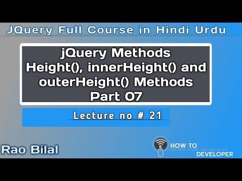 jQuery Tutorial in Hindi Part 21   Height Method in jQuery part 7   Hindi/Urdu thumbnail