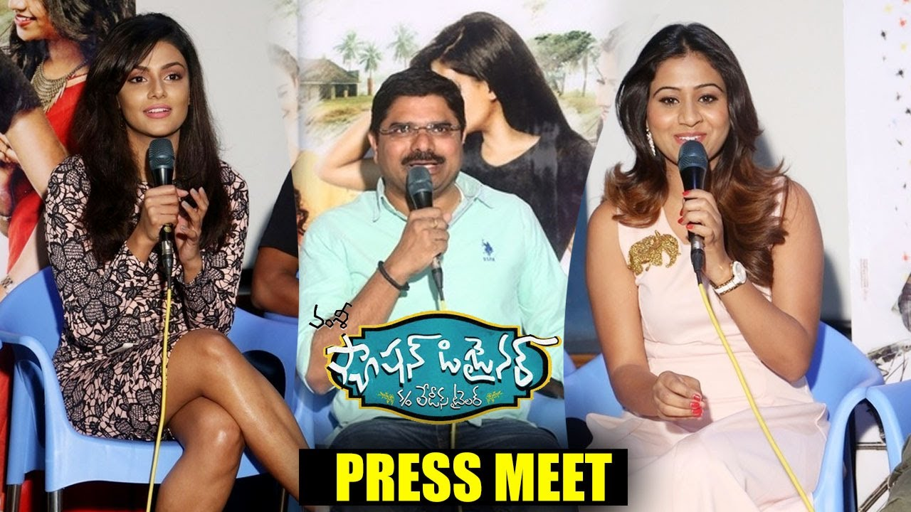 Fashion Designer Son Of Ladies Tailor Movie Press Meet Anisha Ambrose Manali Rathod Youtube