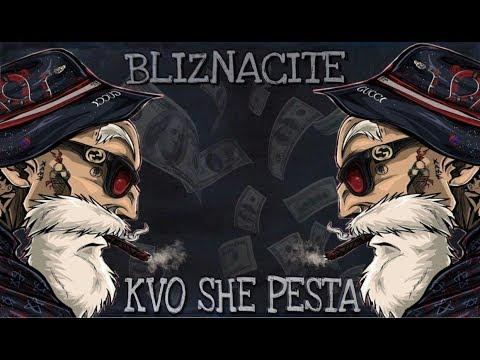 BLIZNACITE - Kvo She Pesta (Official Audio)