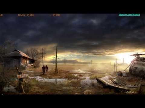 STALKER Тень Чернобыля OGSE 0.6.9.3 mod часть 2