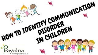 Speech Therapy for children|speech for kids|speech therapy|communication disorder