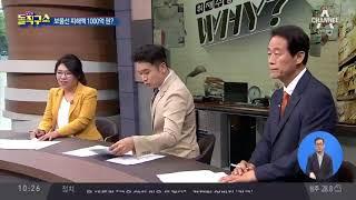 '돈스코이호 투자사기' 유지범 최초 고발