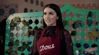 """Вкусные Рецепты с """"Доня"""" - свадебный плов"""