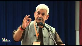 shri manoj sinha s r s speech during bjym national convention at vrindavan mathura 04 03 2016