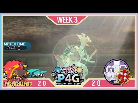 P4G S2 W3  [Battle] Maryland Torterrapins (2-0) VS Mewtwolouse FC (2-0)