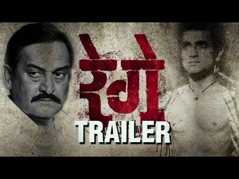 Rege - Official Trailer - Marathi Movie - Mahesh Manjrekar, Aaroh Velankar