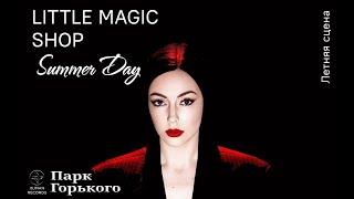 Смотреть клип Little Magic Shop - Summer Day