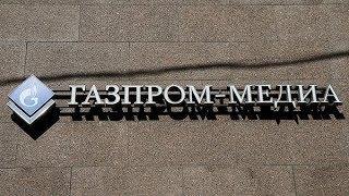 видео Вести.net: Роскомнадзор заинтересовался утечкой Google Docs через