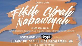 Sirah Nabawiyah| Pernikahan Nabi Dengan Khadijah -  Ustadz DR Syafiq Riza Basalamah MA