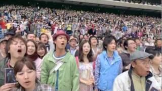 CM 吉高由里子 佐藤健 桐谷健太 JRA CLUB KEIBA ♪THE BLUE HEARTS/終わ...