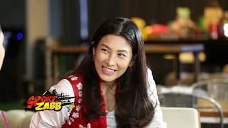 รายการ SPORT ZABB x2  20 กันยายน 2561 นุ่น รมิดา ประภาสโนบล