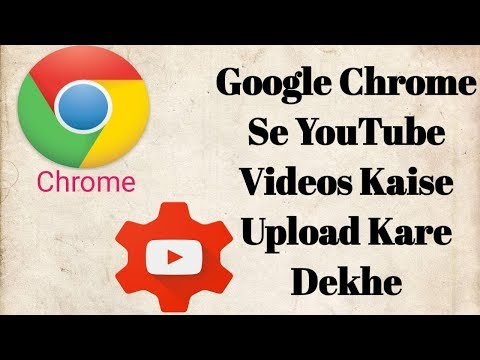 How to Upload YouTube Videos With Google Chrome Browser Full Tutorial