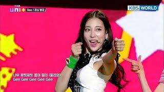 Gambar cover UNI+G's Team Red - Gee (Original : Girls' Generation) [The Unit/2018.01.04]