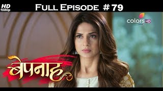 Bepannah - 5th July 2018 - बेपनाह - Full Episode