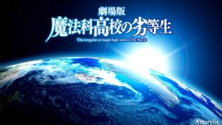 SPEED STAR - GARNiDELiA『Mahouka Koukou no Rettousei The Movie』OP (-YouTube EDIT ver.-)