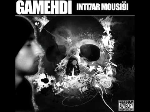 Gamehdi - Men ldakhel