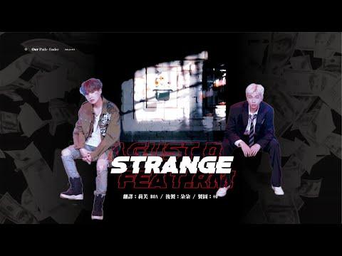 [Pathfinder_歌詞中字] 200522 Agust D - Strange (feat.RM)