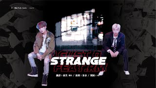 [Pathfinder_歌詞中字] 200522 Agust D - Strange (feat.RM)