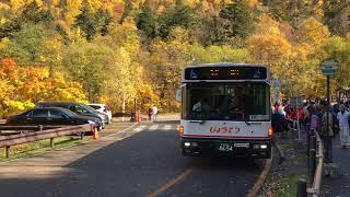 豊平峡ダムで紅葉狩り 2017年 (前編) - バスで自然豊かな山奥へ (4K Ultra HD)