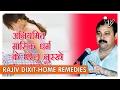 Rajiv Dixit - अनियमित मासिक धर्म के घरेलु नुस्खे | Irregular Periods (Menstrual) Problems In Female