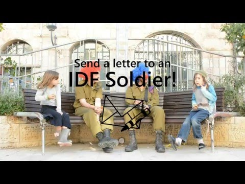 IDF Purim Project   Letters for IDF Soldiers   Chayal el Chayal Lone Soldiers