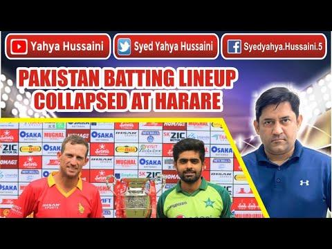 Syed Yahya Hussaini: PAKISTAN batting lineup collapsed at Harare sorts club.  Yahya Hussaini  