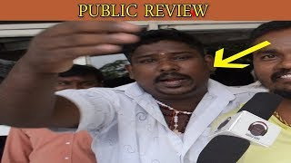 Kattu Paya Sir Intha Kaali Public Review | Jeivanth | Youreka