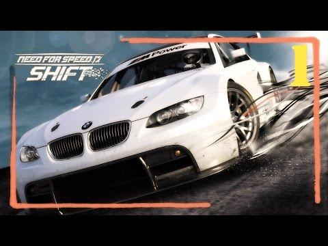 Need for Speed: Shift #1 ( Никаких помощников )