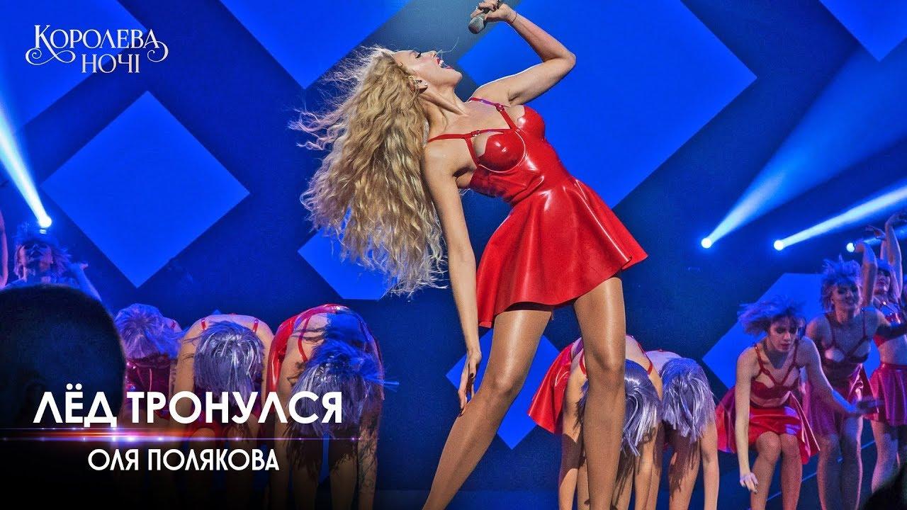 Полякова все концерты веб девушка модель ирина бандура