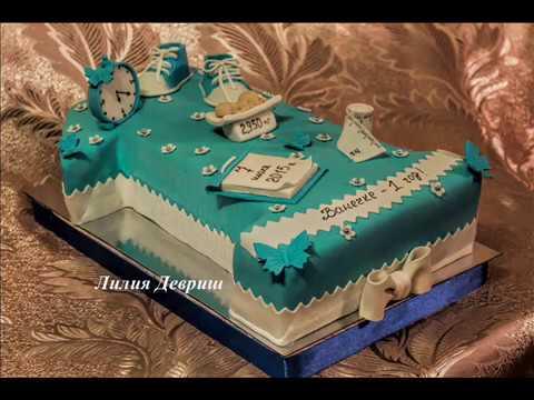Торты на годик. (1)