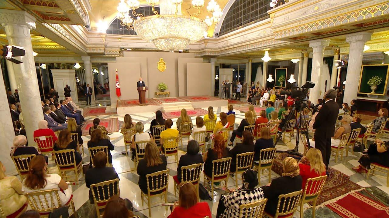 كلمة رئيس الجمهورية قيس سعيد بمناسبة العيد الوطني للمرأة