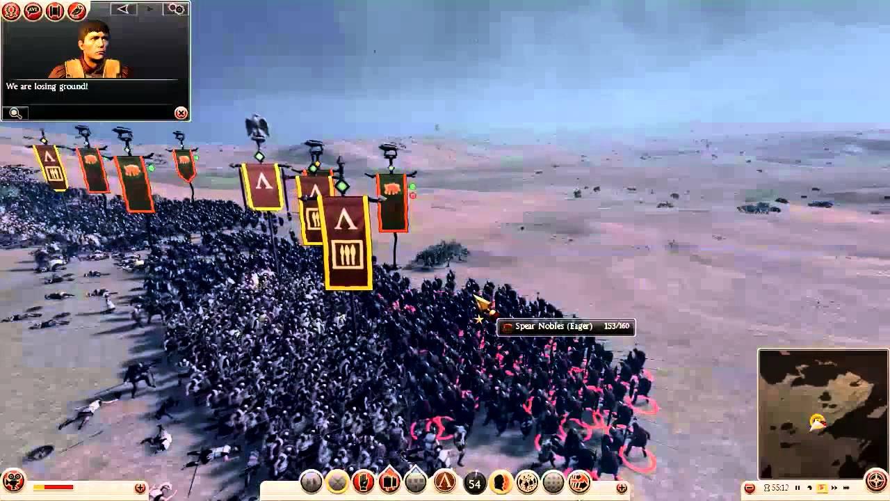Rome total war music dating 4
