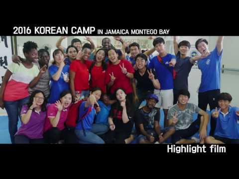 2016 IYF KOREAN CAMP IN JAMAICA