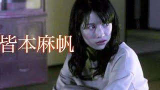 ムビコレのチャンネル登録はこちら▷▷http://goo.gl/ruQ5N7 舞台「煉獄に...