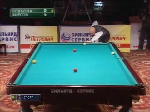 Бильярд. Международный матч по Русской партии. Похьола - Фирсов (2008)