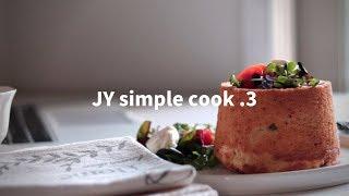 JYcook 간단아침식사  - 촉촉한 파된장쉬폰케이크,…