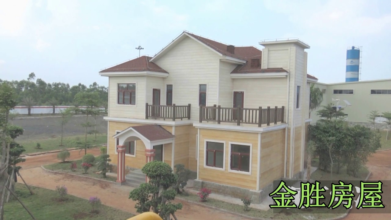 prefabricated a frame model steel structure house kit youtube